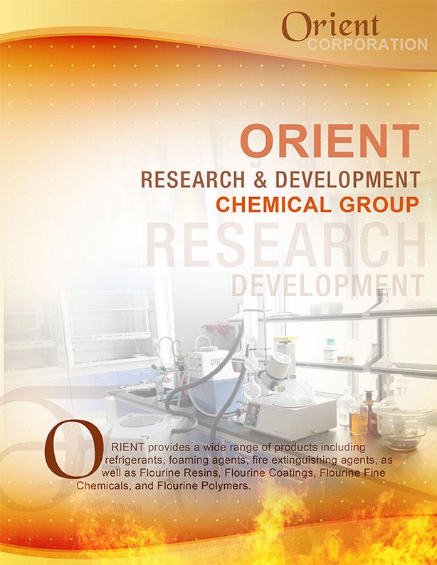 http://orientcorporation.com/wp-content/uploads/2016/04/Company-Profile-of-Orient-9-3.jpg